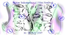 ΣΥΡΟΣ INTERNATIONAL FILM FESTIVAL