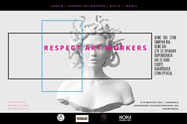 RESPECT ART WORKERS 2