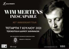WIM MERTENS   INESCAPABLE