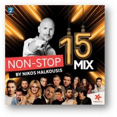 NON-STOP MIX15 by NIKOS HALKOUSIS