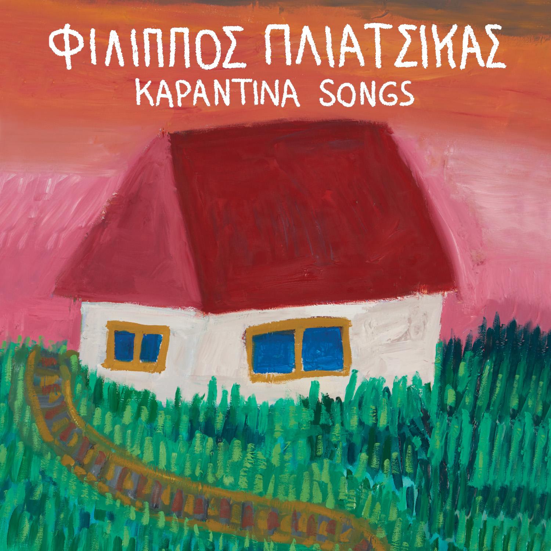 Filippos Pliatsikas album Karantina songs